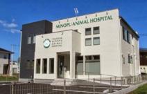 つくばみのぷう動物病院