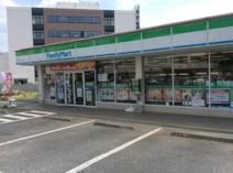 ファミリーマート筑波記念病院前店