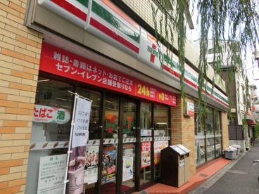 セブンイレブン中野上高田店の画像1