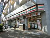 セブンイレブン・中野新井4丁目店