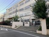 渋谷区広尾中学校