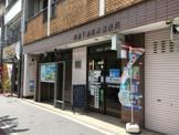 京都下鴨高木郵便局