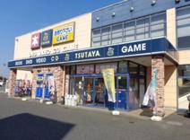 TSUTAYA 荒川沖店