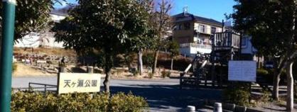 天ヶ瀬公園の画像1