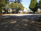 伊奈平公園