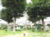 北台第一公園