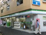 ファミリーマート 中野新井店