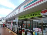 セブン-イレブン鳩ヶ谷里中学校前店