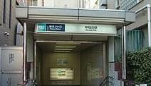 早稲田駅の画像1