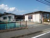 和邇保育園