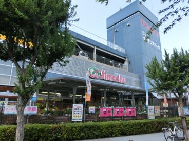 島忠ホームセンター中野店の画像1