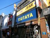 TSUTAYA・JR中野駅前店