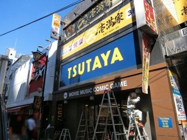 TSUTAYA・JR中野駅前店の画像1