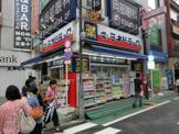 ミネ薬品 中野駅前店