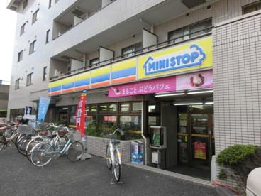 ミニストップ中野駅北口店の画像1