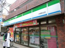 ファミリーマート中野駅北店