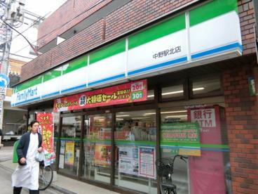 ファミリーマート中野駅北店の画像1