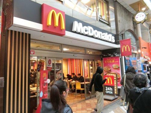 マクドナルド 中野北口サンモール店の画像