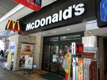 マクドナルド中野南口店の画像1