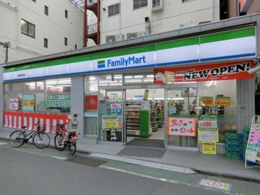 ファミリーマート中野郵便局西店の画像1