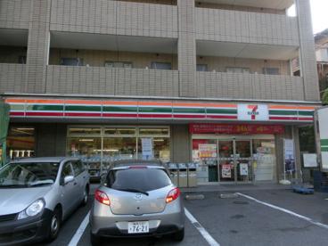 セブンイレブン 中野上高田一丁目店の画像1