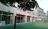 渋谷区立代々木山谷小学校