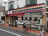 セブンイレブン中野上高田3丁目店