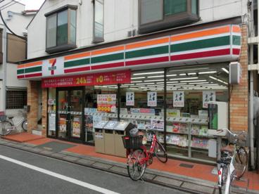 セブンイレブン中野上高田3丁目店の画像1