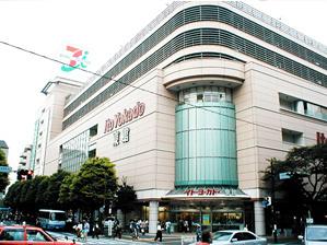 イトーヨーカ堂 武蔵境店の画像1