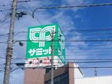 サミットストア 川口赤井店