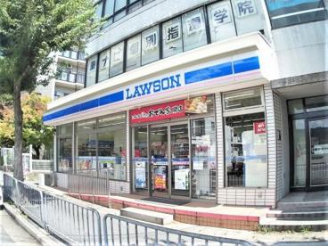 ローソン山科西野店の画像1