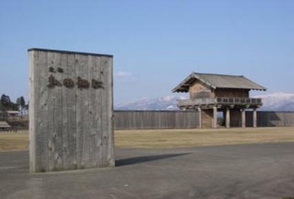 払田柵跡の画像