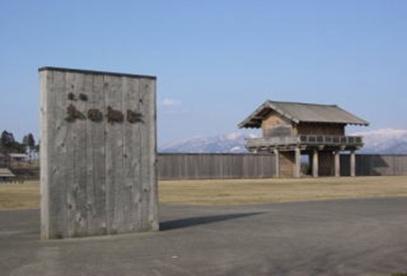 払田柵跡の画像1