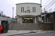 山陽霞ヶ丘駅