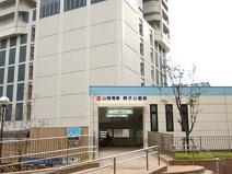 山陽舞子公園駅