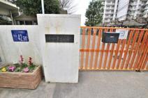 神戸市立東舞子小学校