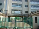 杉並区立第三小学校