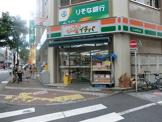 みんなのイチバ高円寺北口店