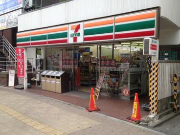 セブンイレブン聖蹟桜ヶ丘駅前店の画像1