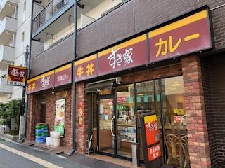 すき家 蒲生四丁目店の画像1
