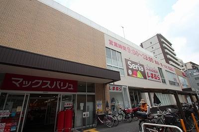 MaxValu 京橋店の画像1
