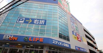 ライフ京橋店の画像1
