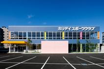 ホリデイスポーツクラブ 高知店