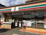 セブン-イレブン 高知本町2丁目店