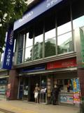 みずほ銀行多摩支店