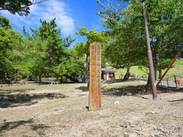 若草山の画像2