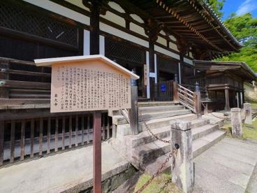東大寺 法華堂 三月堂(とうだいじほっけどうさんがつどう)の画像2