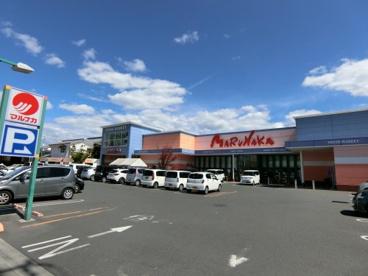 山陽マルナカ 早島店の画像1