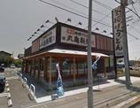 丸亀製麺厚木北店