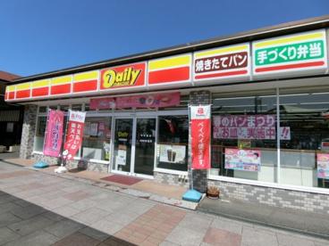 デイリーヤマザキ 新倉敷駅店の画像1